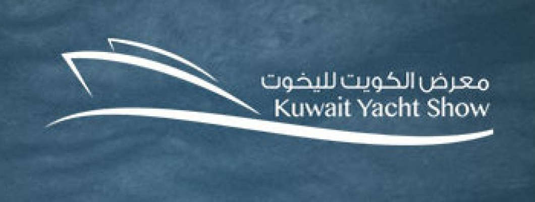 We are coming to Kuwait Yacht Show 2019