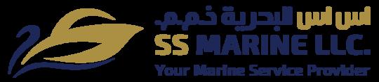 SS MARINE
